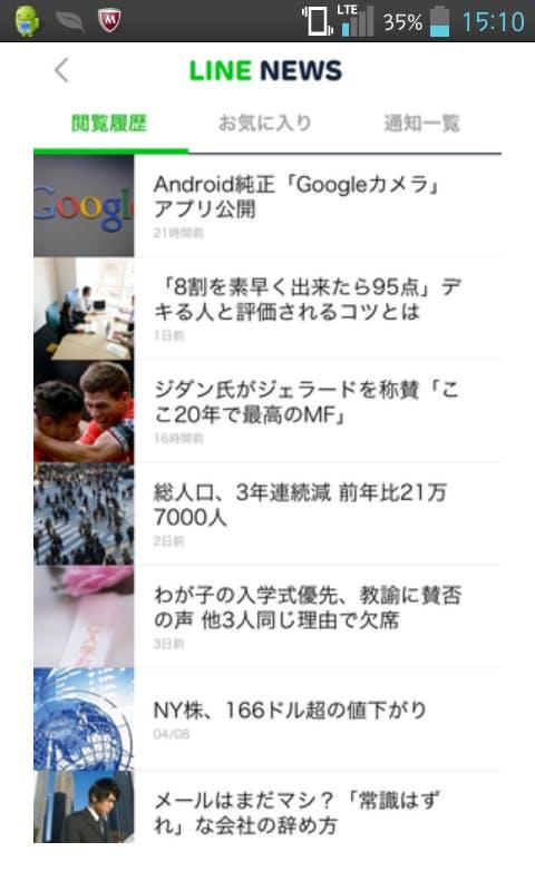 Screenshot_2014-04-21-15-10-14