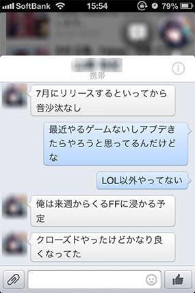 facebook-messenger-no-app