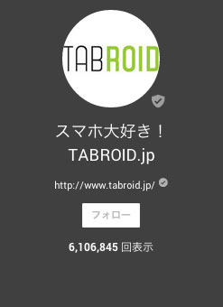 tabroid-count