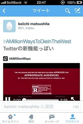 twitter-new-video-sharing-tweet