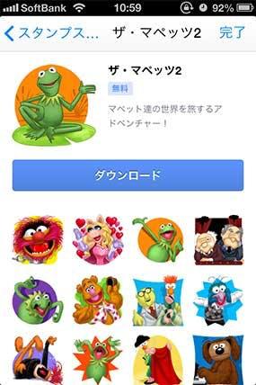 facebook-stamp-mapet