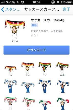 facebook-stamp-scarf-2