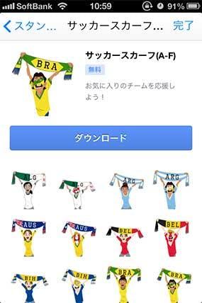 facebook-stamp-scarf
