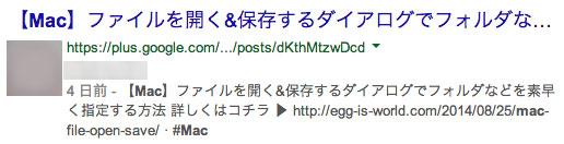 google-still-private-search