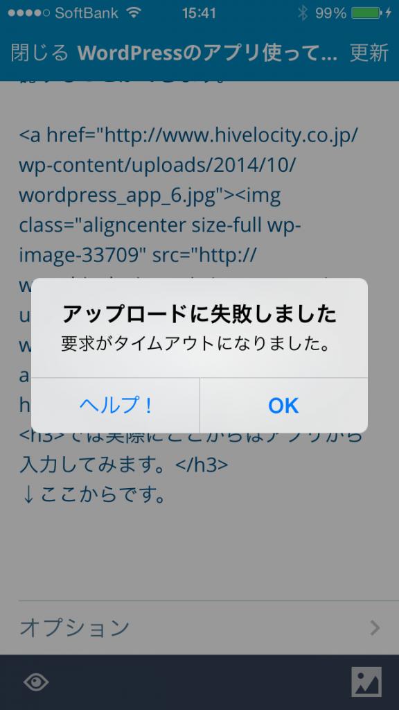 wordpress_app_8