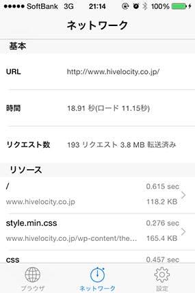 web-developer-tool-result