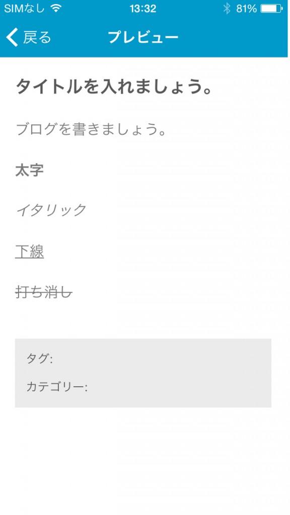 wordpress_app_10