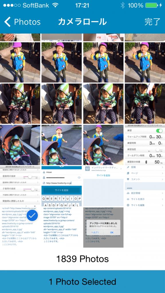 wordpress_app_14