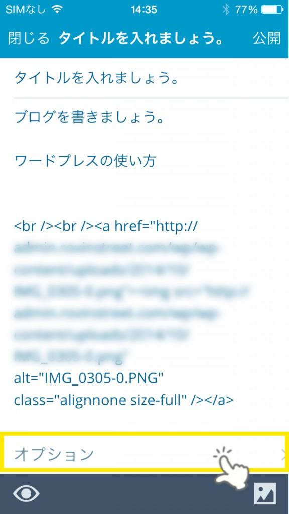 wordpress_app_15
