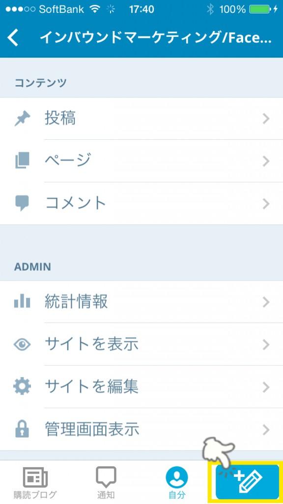 wordpress_app_17
