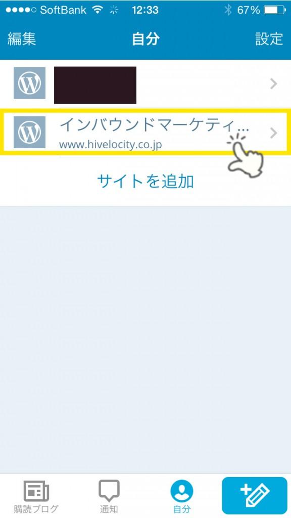wordpress_app_3