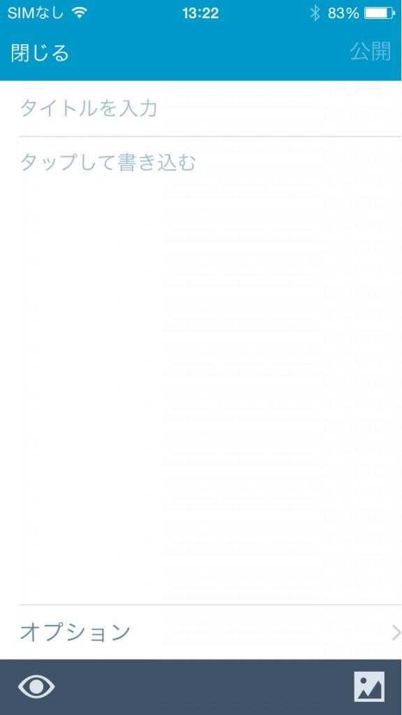 wordpress_app_4