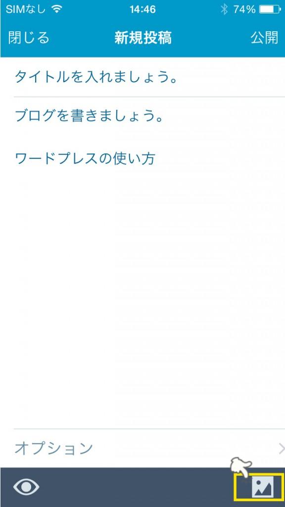 wordpress_app_11