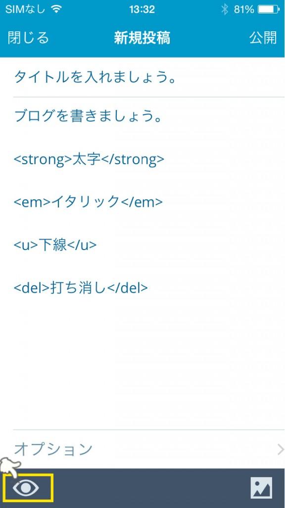 wordpress_app_9