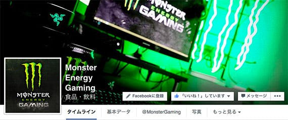 monsterenegygaming-facebook-cta