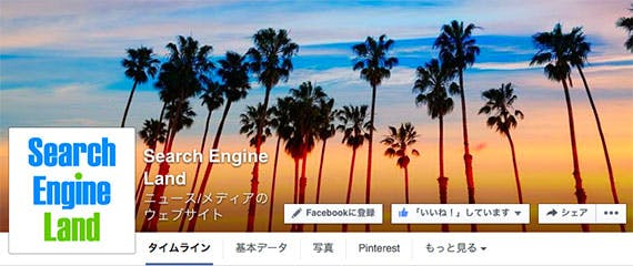 sel-facebook-cta