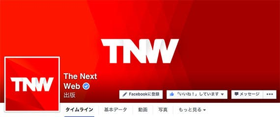 thenextweb-facebook-cta