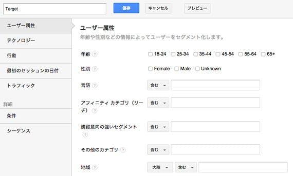 how-to-setting-google-analytics-user