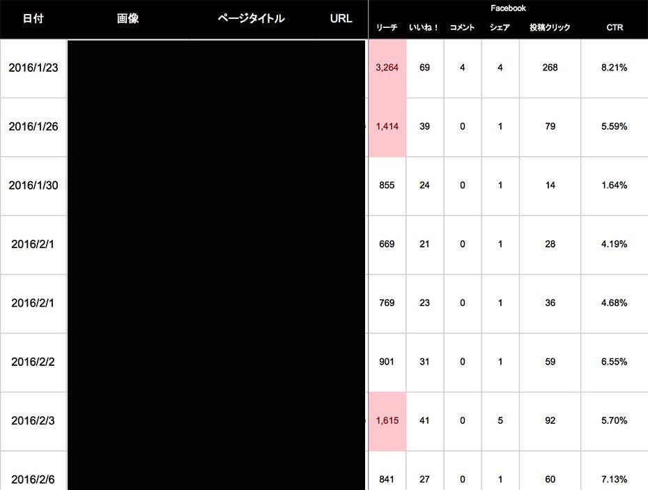web_kaizen-11