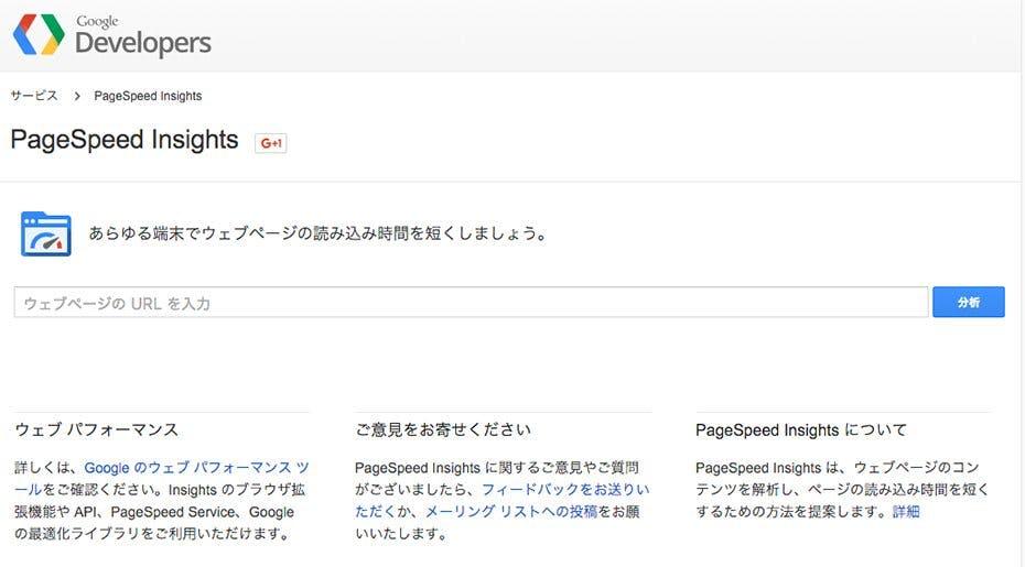 web_kaizen-3