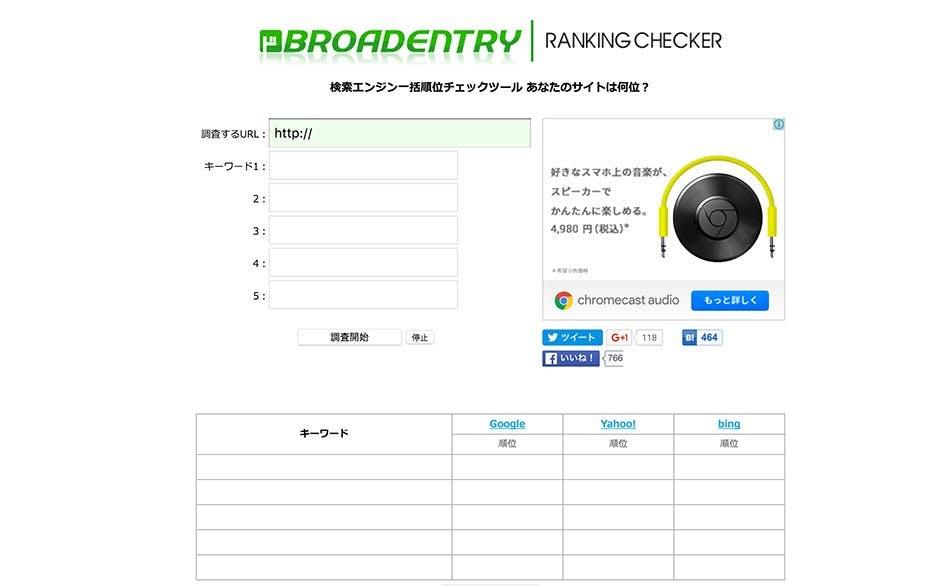web_kaizen-9