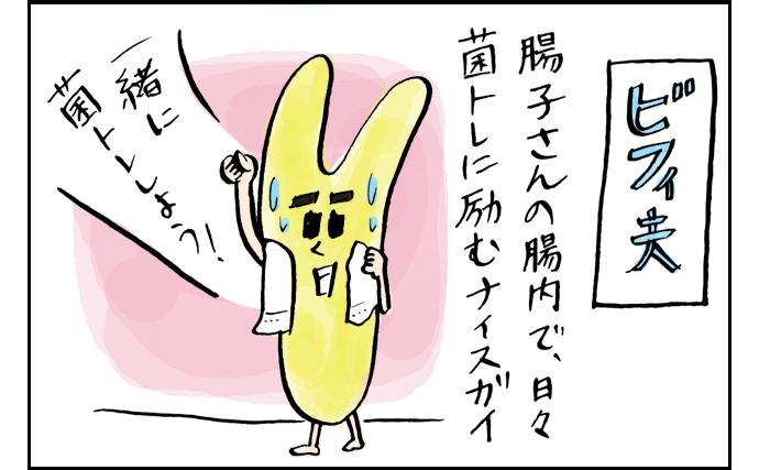 manga4_2