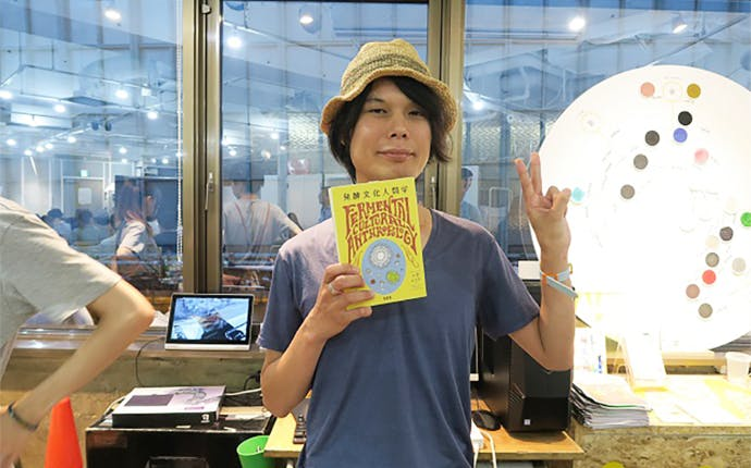 小倉ヒラク×ドミニク・チェン、発酵好きの二人による出版トークイベントレポート