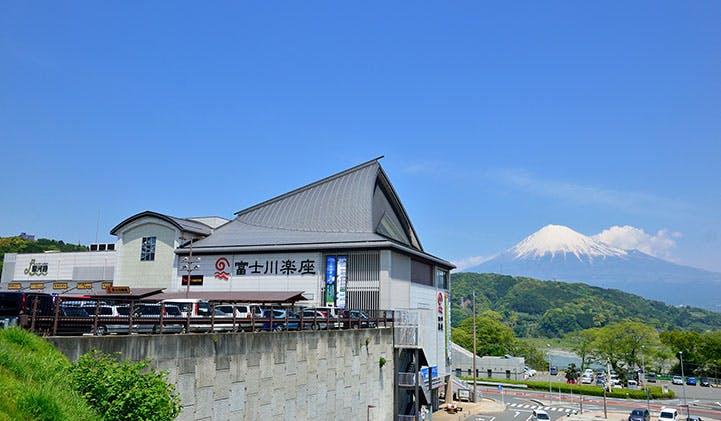 michinoeki-fujikurarakuza