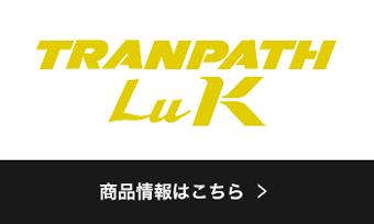 LP_v2_Banner_B_340