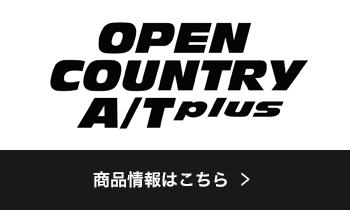 open05