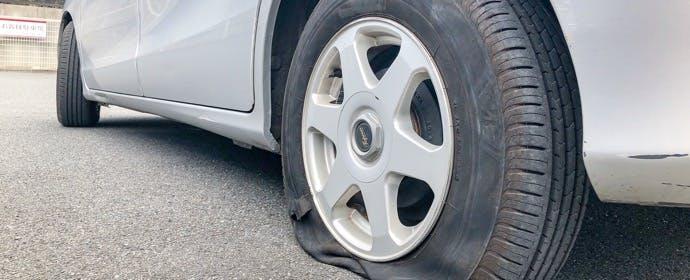 パンクしたタイヤはどこまで修理可能? 修理可能な範囲を知ろう