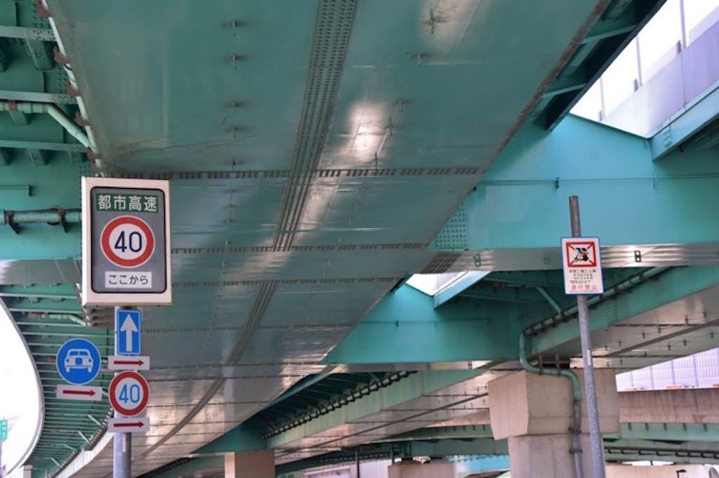 時速100km以上で走れる高速道路は、時速何kmまでOK?