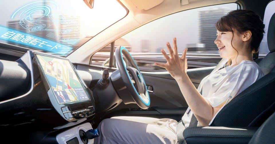 2020年4月から自動運転に関する法律が改正!そのポイントは?
