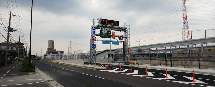 緊急事態宣言で、高速道路の交通量はどのくらい減ったのか?