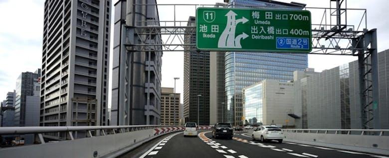 高速道路を走るとビルの中へ!?大阪に2か所ある「高速道路が通るビル」