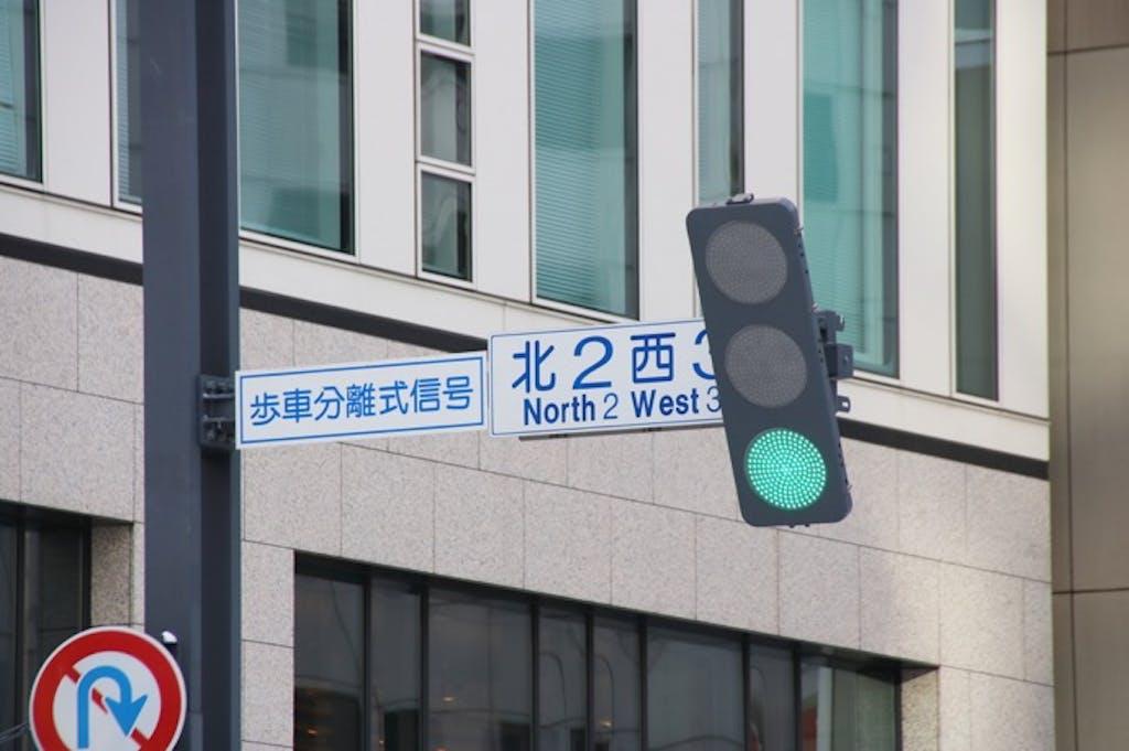 東京では100%に!LED信号機の普及率とその進化とは?